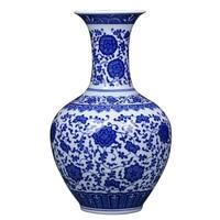 ceramics antique porcelain vase new Chinese entrance decoration process Home Furnishing living room decoration