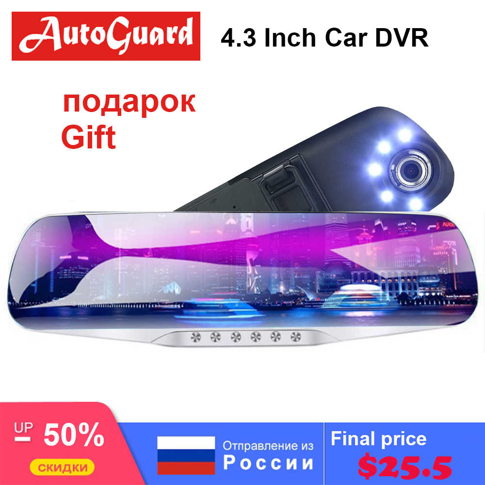 Auto Achteruitkijkspiegel Auto Spiegel Video Met Dual Camera Auto DVR 4.3 inch Full HD 1080P Dual Lens Rear view Camera Dashcam