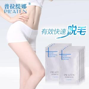 Image 1 - 150 шт./лот PILATEN крем для удаления волос Мягкий безболезненный крем для депиляции депиляция подмышек эпиляция ног уход за кожей