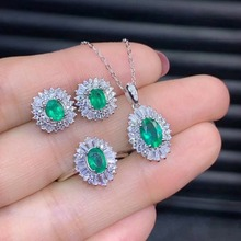купить SHILOVEM 925 sterling silver Natural Emerald rings earrings pendants wedding women wholesale new gift dtzj0406z0507e0405agml по цене 5275.63 рублей
