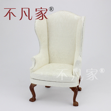 BJD 1/6 scale for furniture handmade carve chair