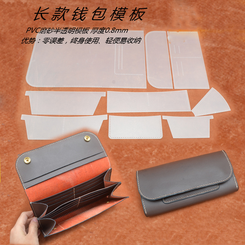 Leather craft women wallet long shape multi pocket pvc for Leather shapes for crafts