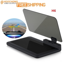 Free shipping Universal H6 Car HUD Holder Head Up Display GPS Navigator Phone Smartphone Projector Reflection Board Panel