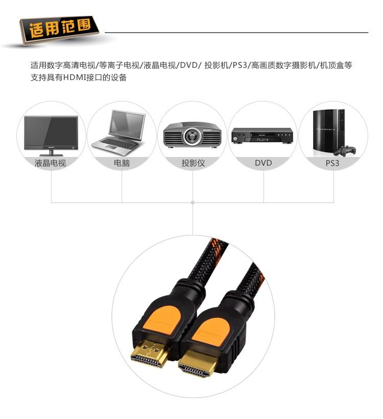 HD-H01-01