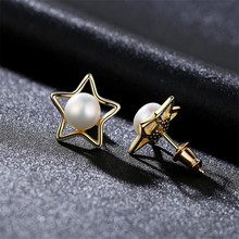Simple Pentagon White Freshwater Pearl  Earrings For Women 925 Sterling Silver Stud Fashion Accessories Party