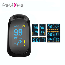 Pelvifine New OLED Pulse Oximeter Fingertip Blood Oxygen Saturation Monitor SpO2 Sensor Meter with Alarm Beep Rotating cms50ew pulse oximeter with bluetooth spo2 monitor oled usb software alarm pulse ox blood oxygen saturation monitor