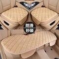Universal fácil instalar assento de carro almofada geral ficar no carro auto tampas de assento não-deslizamento não se move acessórios automotivos almofada