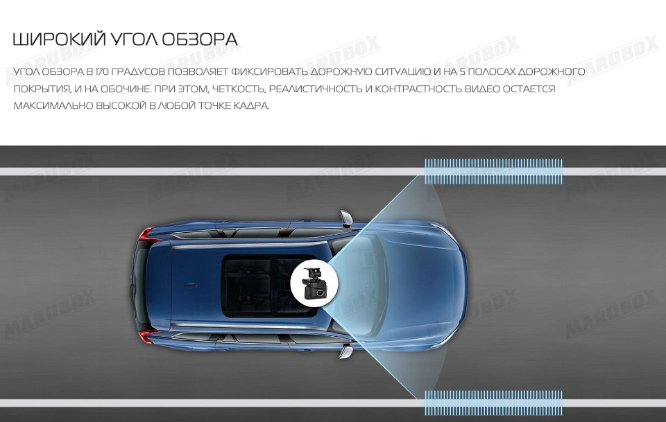 M610R_04marubox car dvr gps radar detector 3in1 car video black box video recorder