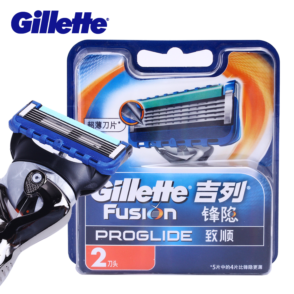 Gillette Brands Fusion Proglide Flexball Razor Blades Man's Shaving Razor Blade Shaver Blades 2 pcs Blades gillette fusion proglide flexball razor blade shaving razor blades electric shaver safety blades for men 4 replacement blades