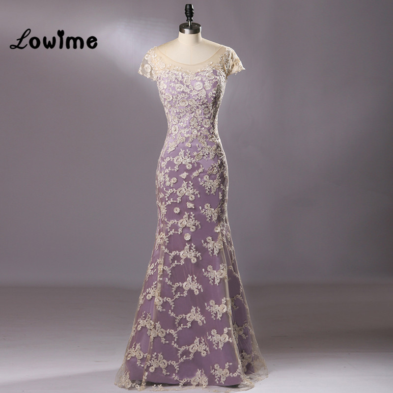 Champagne dentelle Vintage sirène robe de soirée avec capuchon manches dos ouvert lavande robe de soirée femmes robe de soirée