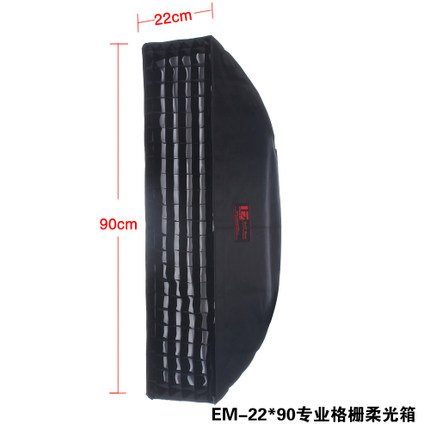 Jinbei EM-22 * 90 professional grill softbox photography lights flash accessory elongated softbox jinbei em 35x140 grids soft box