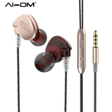 AIDM S5 Airpods Wired Headsets Earbuds In ear Earphones Built in Microphone Bass Sport Headphones For