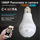 1080p WIFI Bulb Panoramic camera 360 degree cctv Smart Home 3D fisheye VR CAM 2.0MP Bulb Light Wireless IP Camera