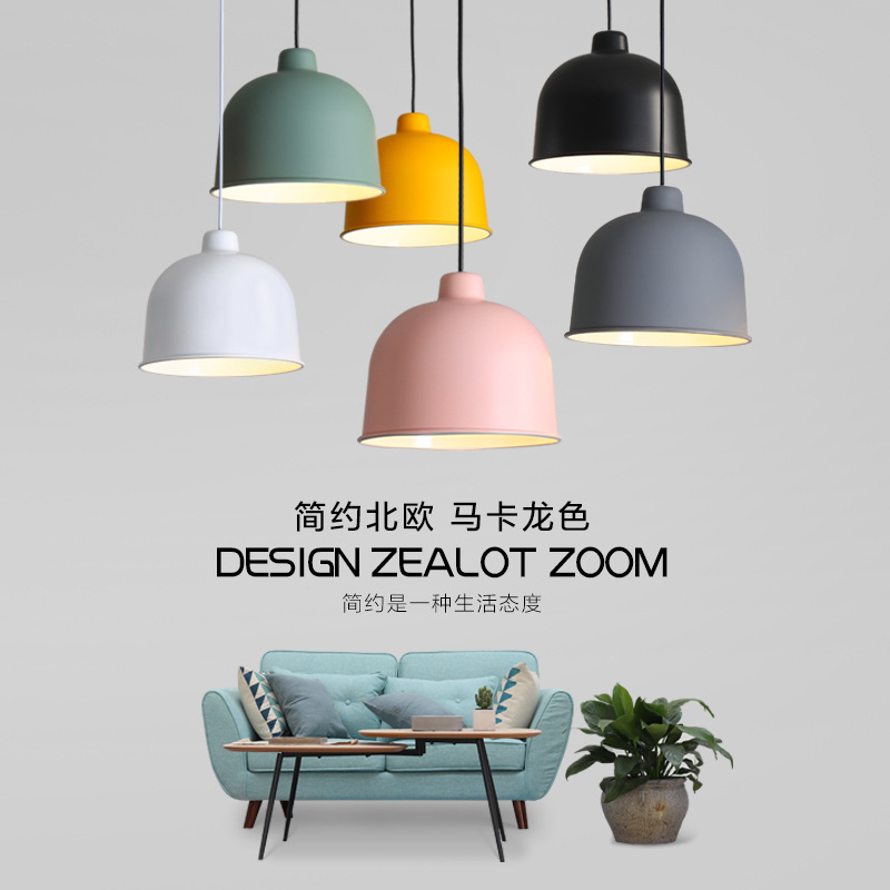 Nordic modern minimalist creative chandeliers loft bar restaurant cafe designer color single head macarons small Aluminum lamp