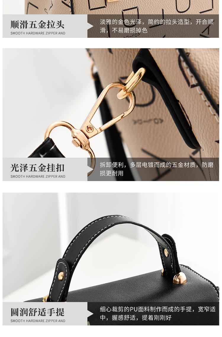 Popular Woman Handbags Fashion Leather Messenger Bag Trendy new one-shoulder diagonal small square bag Bolsa Feminina louis gg 66
