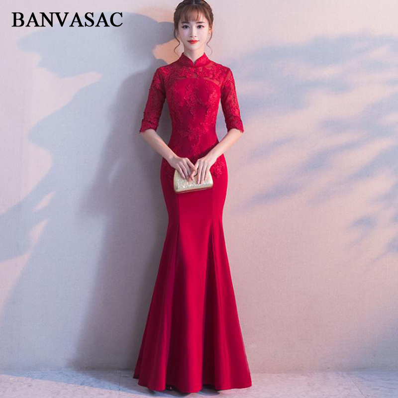 BANVASAC 2018 Vintage High Neck Lace Appliques Mermaid Long Evening Dresses Party Half Sleeve Zipper Back Prom Gowns