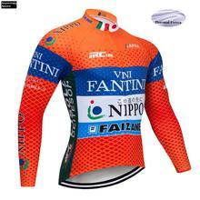 사이클링 유니폼 VINI 오렌지 겨울 열 양털 남자 MTB 산악 자전거 의류 도로 자전거 착용 통기성 Maillot Culotte