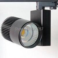 DHL EMS Free Shipping 12pcs Lot 20W CREE COB LED Track Light For Shops Gallary Lighting