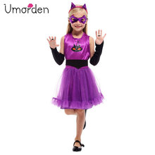 Umorden Girls Purple Cat Kitty Costume Cat Girl Cosplay Fantasy Dress Halloween Carnival Costumes все цены