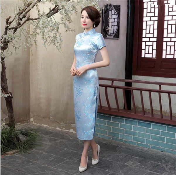 56e818a49 ... Black Red Chinese Traditional Dress Women's Silk Satin Cheongsam Qipao  Summer Short Sleeve Long Dress Flower ...