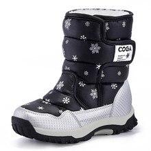 Older kids snow boots 2016 fur waterproof surface Gaotong warm kinderen winter schoenen meisjes sapato infantil boy shoes girls