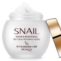 Snail Xuerun Skin Moisturizing Gentle Moisturizing Sleeping Beauty Mask Sleep Mask Female Skin Care Products