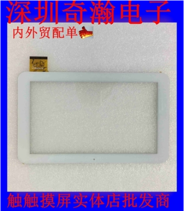 New original 10.1 inch tablet capacitive touch screen YTG-P-P10028-f1 free shipping