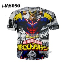 All Might Tee