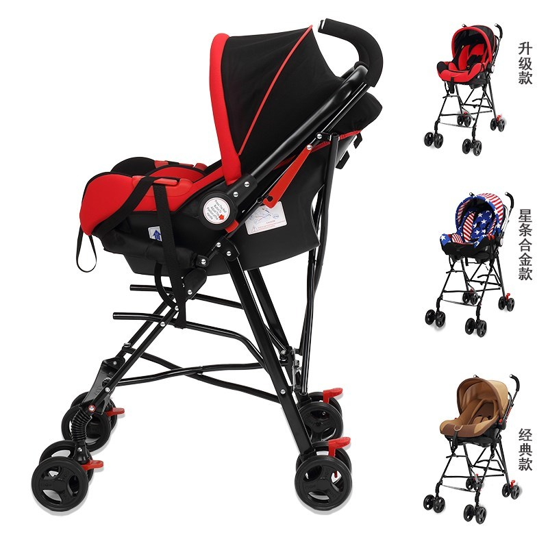 Newborn Baby Car Seat Stroller 2 In 1 Multiple Baby Trolley Portable
