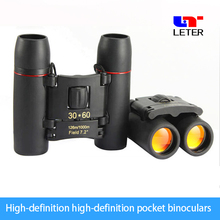 NEw High-end HD double-lens mini-binoculars night vision outdoor telescope