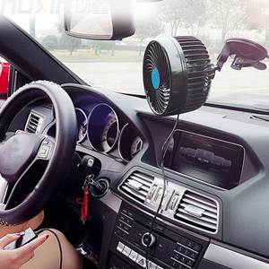 12 V Electric Car Fan Accessories Air Cooling Fan Strong Wind Low Noise Summer Adjustable