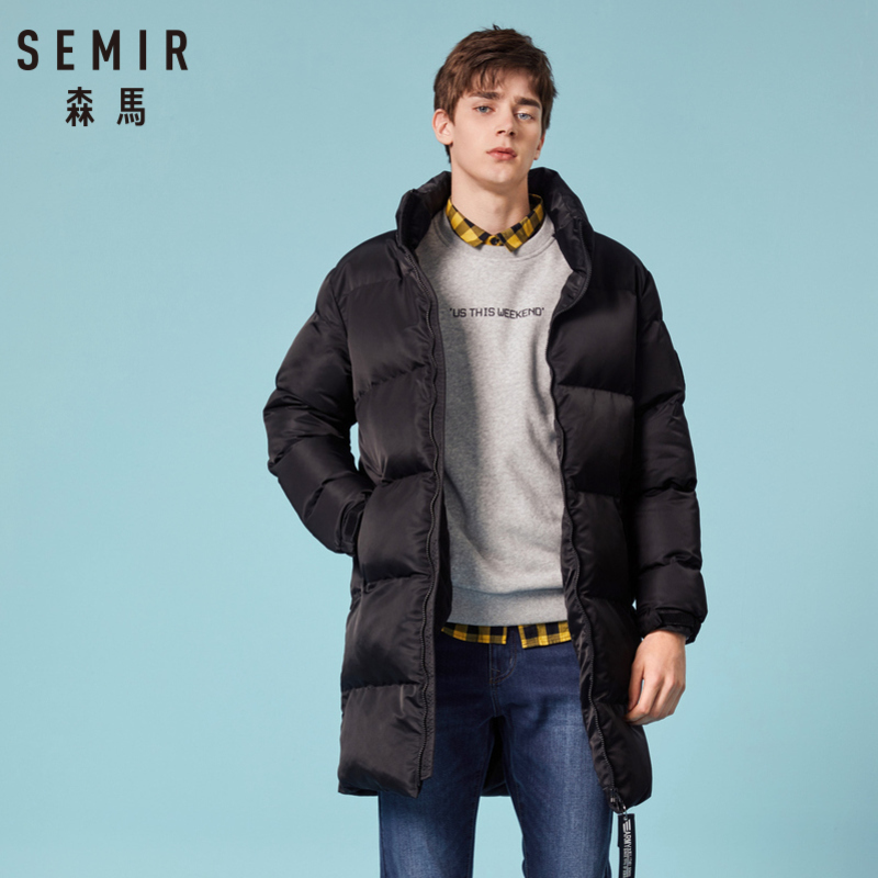 SEMIR Men Padded Coat With Zip Stand-up Collar Puffer Coat With Side And Inner Pocket With Shoulder Patch Elasticized Cuffs