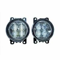 Car Styling Front Bumper LED Fog Lights High Brightness DRL Driving fog lamps 1set For OPEL ASTRA H GTC 2005 2013 2014 2015