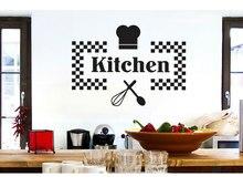 להתאמה אישית שם ויניל מדבקת מטבח מסעדת בית תפאורה DIY נשלף קיר מדבקת CF13