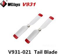 2 Pieces Lot WLtoys V931 RC Helicopter Original Sspare Parts Tail Blade Set V931 021 Free