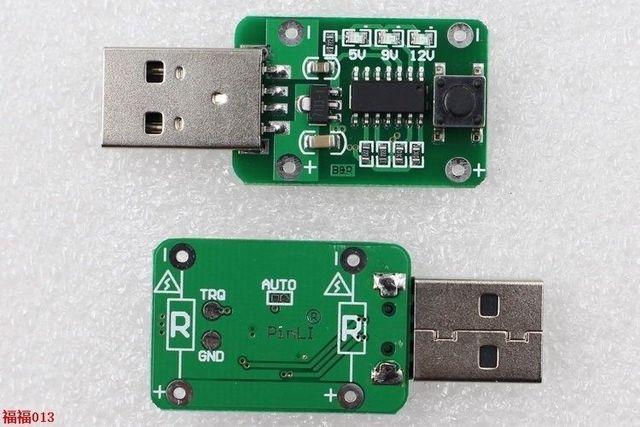 QC 2.0 QC 3.0 Decoy Trigger dc 5V 9V 12V fast charging Power Mobile Power source detection Test