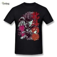 Popular Boy Fist Of The North Star T Shirt Retro Stylish Hokuto No Ken Graphic Cotton