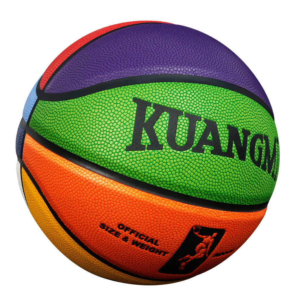 Kuangmi Children Game Basketball Ball PU Shooting Trainer Indoor Outdoor Official Size 7 6 5 4 Basketball kids Gifts Net Needle