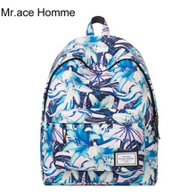 Новинка 2017 года дизайнер рюкзаки школьные сумки для девочек женские голубые с цветочным принтом ноутбук рюкзак универсальная модная дорожная сумка Mochila