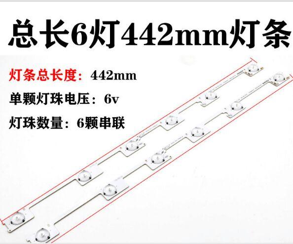 40 Pieces/lot Original New LED Backlight Bar Strip For KONKA KDL48JT618A 35018539 6 LEDS(6V) 442mm