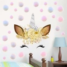 Decoración de la pared del unicornio de La Flor colorida pegatina del arte 3D pegatina de la habitación del niño decoración de la pared