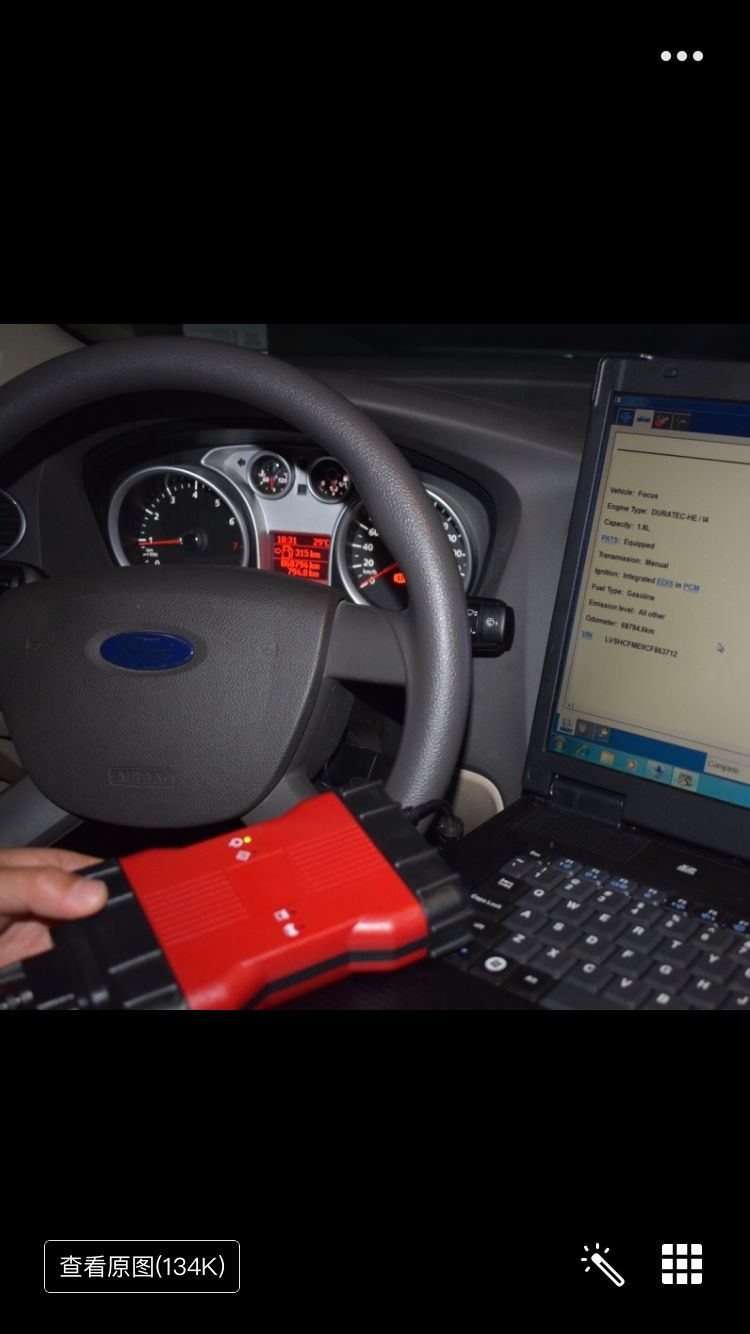vcm with laptop