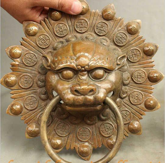 """SUIRONG---425 +++ 9 """"ฮวงจุ้ยจีนบรอนซ์วัฒนธรรมยามสิงโตหัวรูปปั้นประตูแหวนเคาะคู่"""