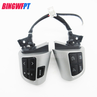 84250 02230 8425002230 New Steering Wheel Control Button Switch For TOYOTA COROLLA ADE150 NDE150 NRE150 ZZE150