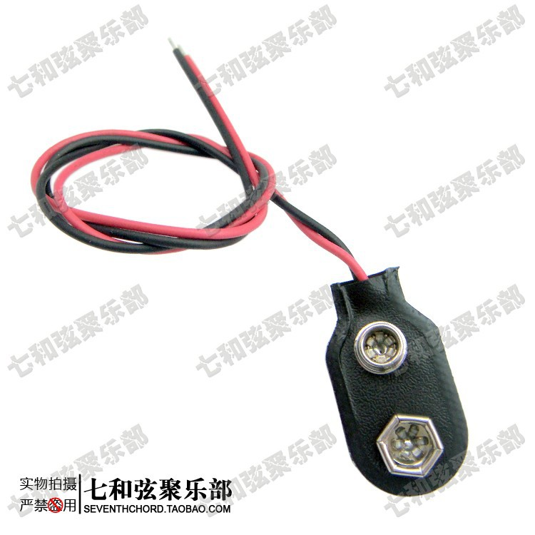 guitar 9v battery buckle bass positive pickup battery connection button 25cm cable length in. Black Bedroom Furniture Sets. Home Design Ideas