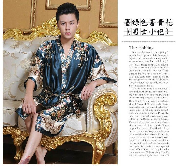 11 46 Fausse Soie Hommes Robe De Chambre Pour Homme Vêtements De Nuit Hommes Kimono Mâle Robes De Nuit Satin Hommes Pyjamas Dragon Peignoir