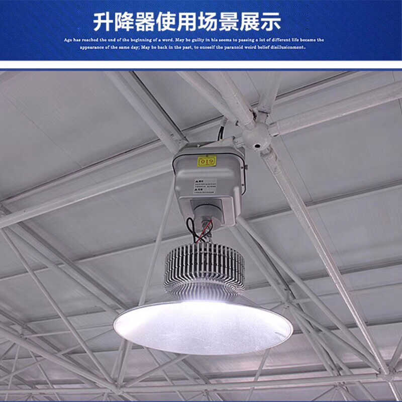 AMZHO 10 кг 12 м Mall освещение для складских помещений подъемник дистанционного управления Подъемник для люстры Электрический подъёмник для освещения подъемная система Y-12M10