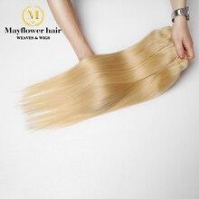 """MFH 1/2/3/4 Связки русый#613 Необработанные индийские прямые волосы 12-2"""" шелковистый блеск чистый цвет без рыжие волосы с объемной волной"""