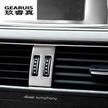 Автомобиль Стайлинг для Audi a4 b8 a5 навигации Управление Панель Кондиционер Выход декоративные охватывает наклейки отделки авто аксессуары