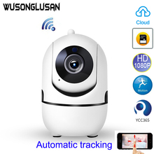 CCTV Mini Wireless wifi IP Camera  PTZ Remote Control Auto Tracking Two Aay Audio Cloud Storage Motion Detection IR Night Nision